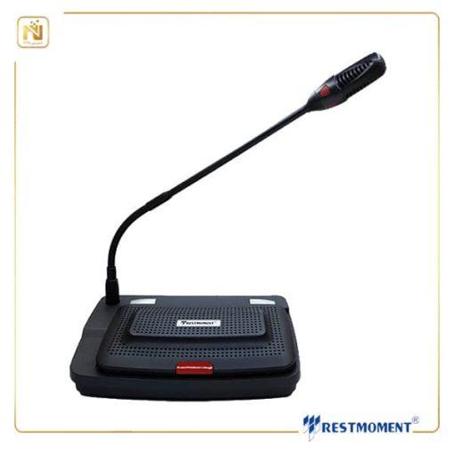 سیستم کنفرانس Restmoment سری 2305LBI