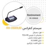 سیستم کنفرانس Restmoment سری 3500